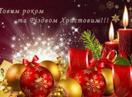 Z Novim Rokom 1024x576