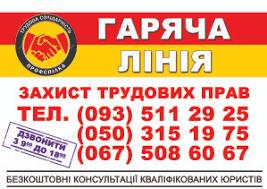 Телефонуйте