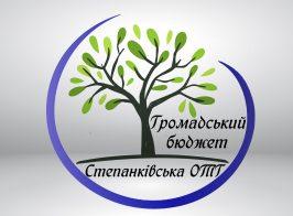 логотип ОТГ остаточне