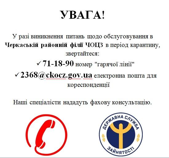89880662 2881365555259882 2887944642714664960 N (1)