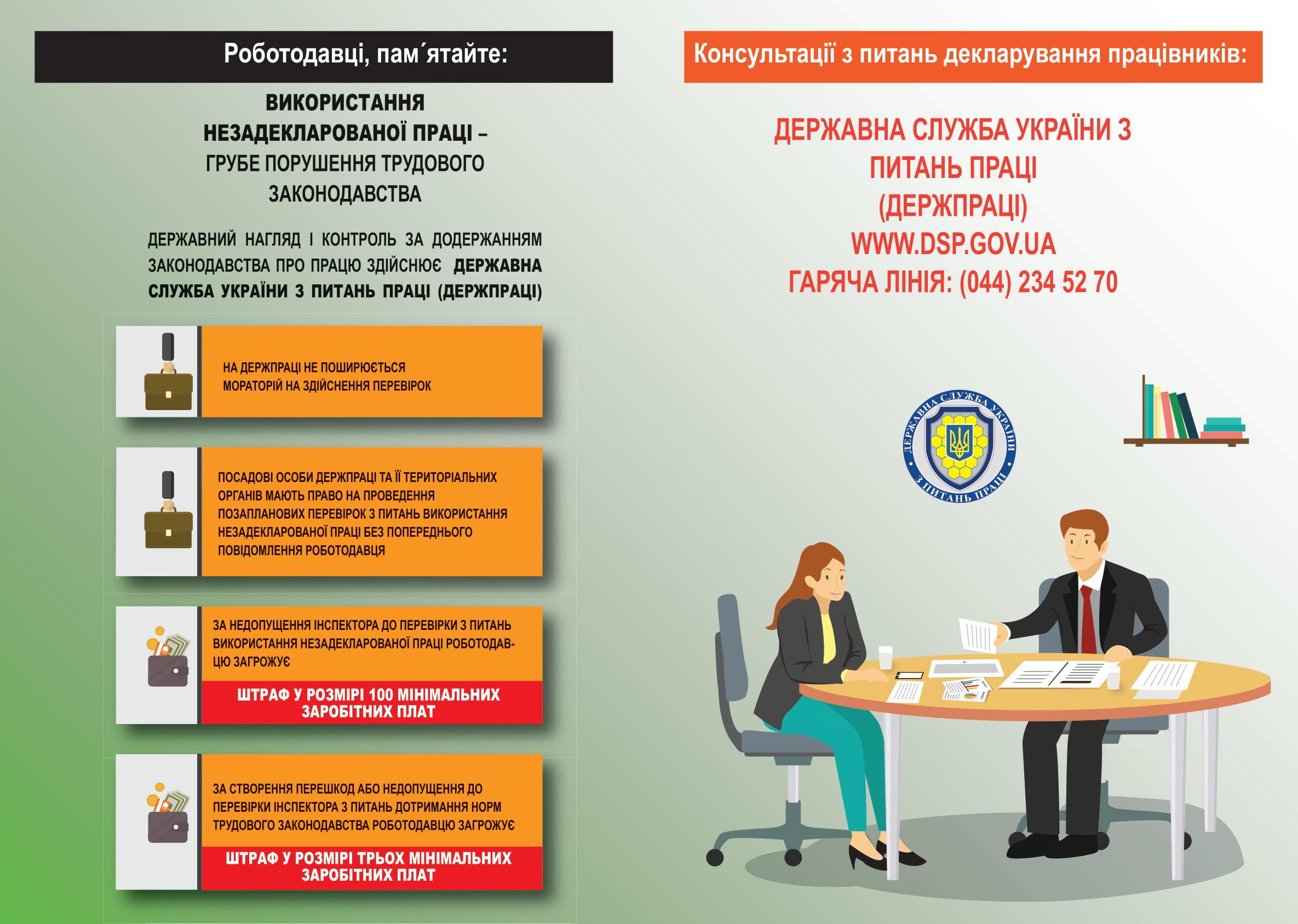 Booklet Employers Sls Cb Web 3