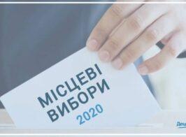 1919100 Mistsevi Vibori 2020 Vchora Pochalas Viborcha Kampaniya