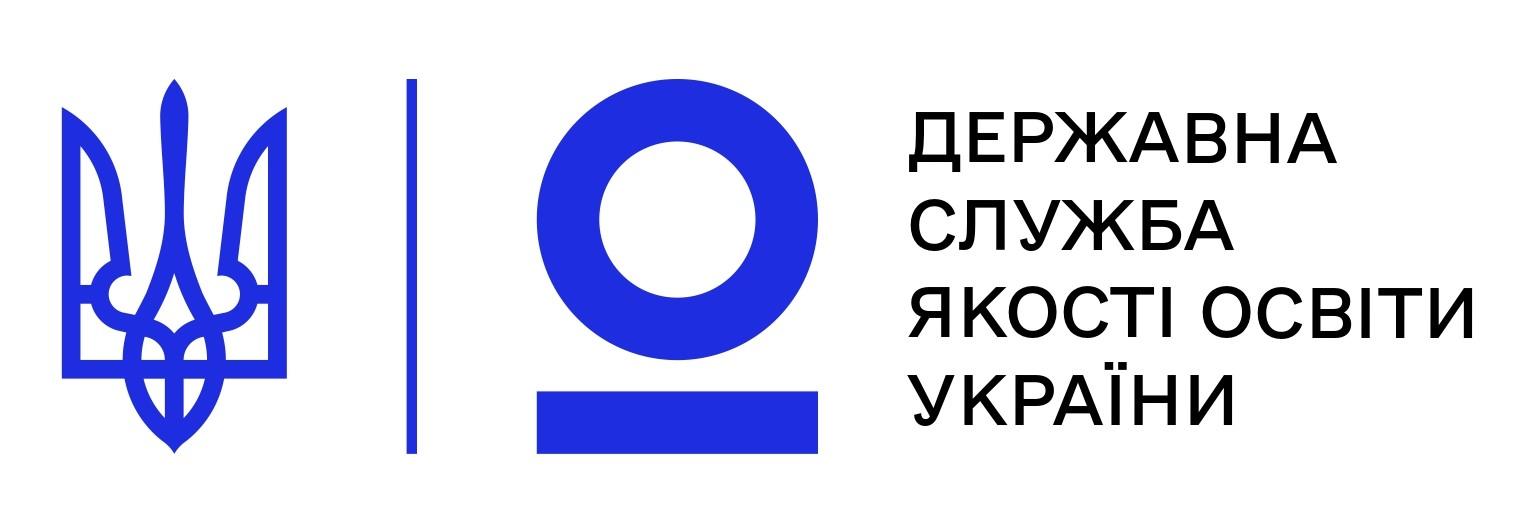 Sqe Logo Word (2) (1)