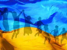 Data Provedennya Dnya Molodi V Ukraїni U 2018 Roci 2